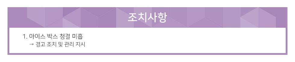 보이는이사 2017년 6월 721호점 현장점검